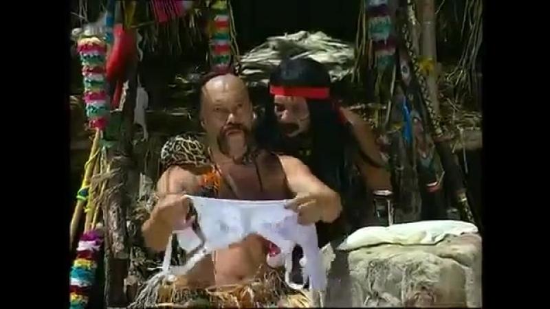 Маски-Шоу Маски на Необитаемом Острове - отрывок с бюстгалтером