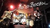Суровые бородачи дают рок! Полная версия Прохор и Пузо Не до весны РОК УГОЛОК