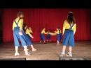 Малыши-Миньоны . танцгруппа Вместе .