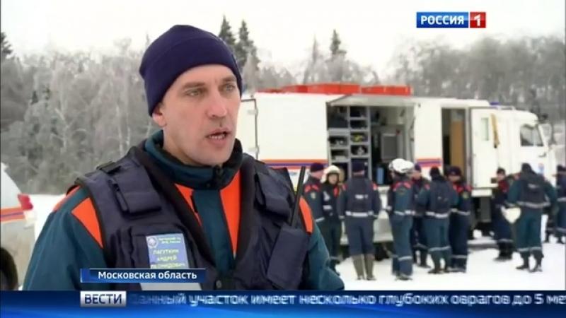 Вести-Москва • В Дмитровском районе обледеневшие деревья обрывают уже восстановленные ЛЭП