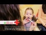 Открытие клиники детского здоровья 3 января 2017г.??????