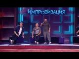 Арсений Попов и Сергей Матвиенко / пальчики