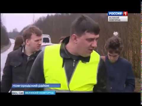 ГТРК СЛАВИЯ Рейд по дороге Подберезье Рогавка 18 04 18