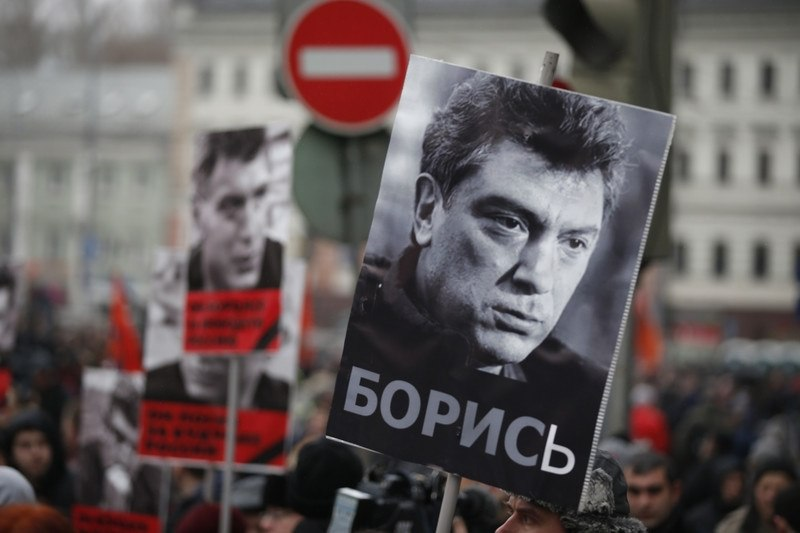Афиша Тюмень День памяти Бориса Немцова