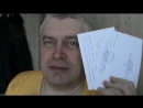 Геннадий Горин получил письмо от Дарины