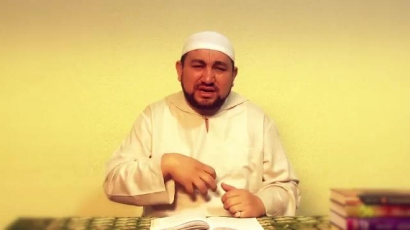 Пища, одежда и место моления в Намазе должны быть халяль.mp4