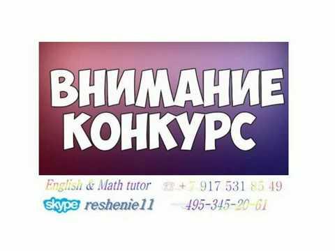 Тригонометрия ДВИ МГУ 2018 Московский Государственный Университет Ломоносова