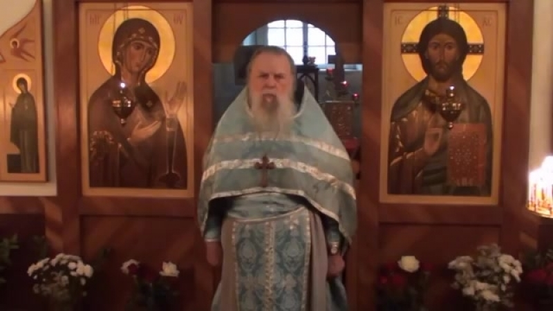 Священник Павел Адельгейм Проповедь в день пасхального поминовения усопших в храме свв Жён мироносиц Псков 14 5 2013