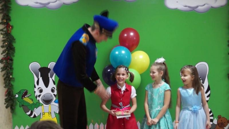 День Рождения в стиле Щенячий патруль Детский клуб Веселая зебра Саратов