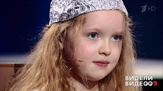 Шлем правды: дочь Елены Ксенофонтовой. Видели видео? Фрагмент выпуска от25.07.2018