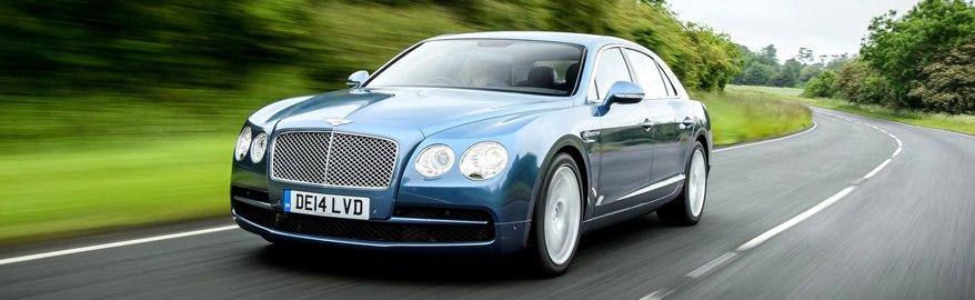 В Красноярске Bentley выставили на продажу за 55 биткоинов