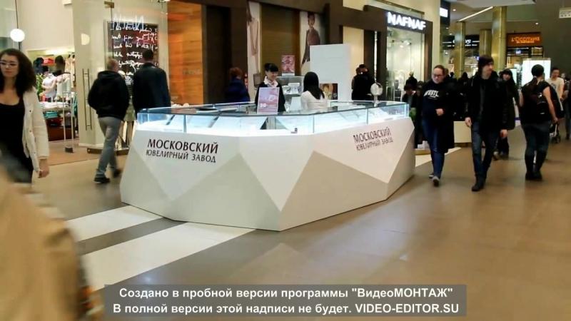 Остров в ТРЦ МЮЗ