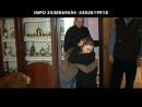 Caro papa - Laura Sabrina e Rino Chiangiano