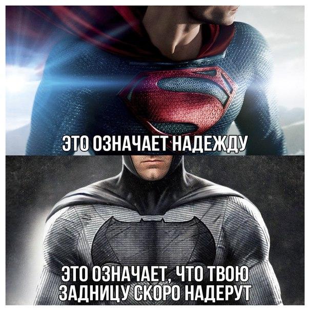 Фото №456297749 со страницы Никиты Андреева