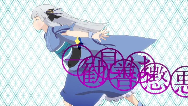 [AnimeOpend] Machine-Doll wa Kizutsukanai 1 ED   Ending [Komurasaki] (NC) / Несокрушимая механическая кукла 1 Эндинг (1080p HD)