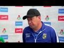 Леонид Слуцкий поделился впечатлениями о победе на Локомотивом
