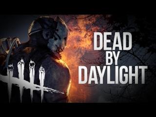 ►Dead by Daylight - 🔪+18 Играем на манах и заказ(донат) ♥ Добро пожаловать в погреб