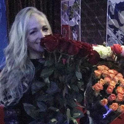 Инесса Николаевна
