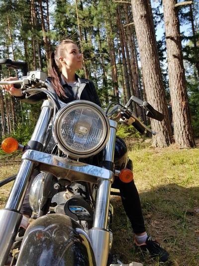 Дарья Калынова