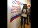 С самолёта - сразу на избирательный участок Я считаю, что каждый голос важен ☝ Я свой выбор сделала 🙏 мойпрезидентзаПутина ❤