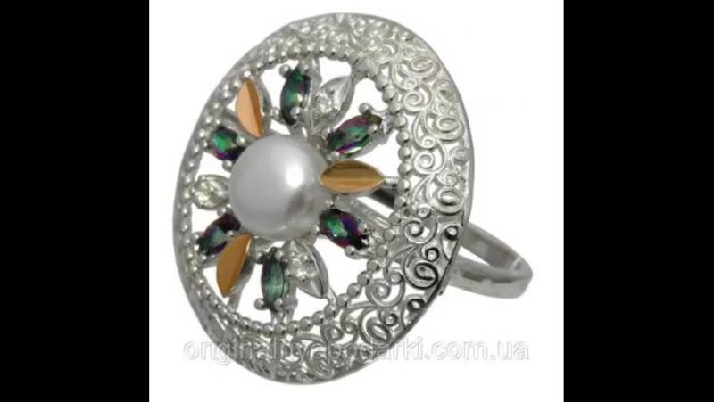 Хочу красивое кольцо