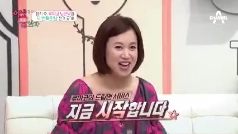 [예능]아내가 뿔났다_6회