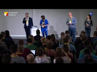 Live: Яндекс для разработчиков