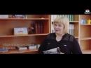 Видео отзыв 4 Г класс, 27 школа , Екатеринбург