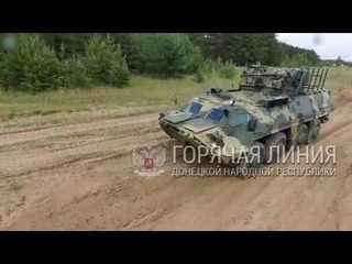ВСУ получат для войны новые БТР 4
