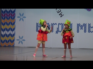 Дуэт Мезрина  Злата и Валеева Лорана ( 6 лет )