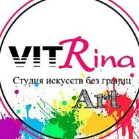 Рината Рахимовна