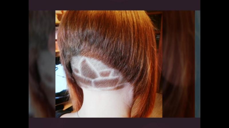 Стрижка опасным лезвием. Hair tattoo.