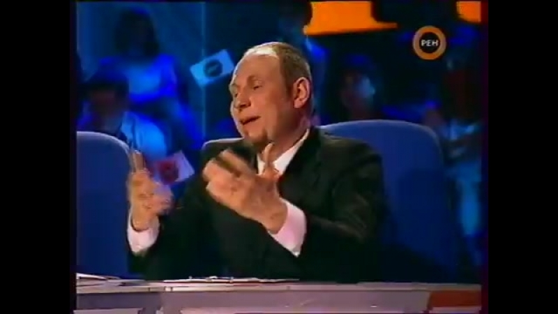 Парад пародий (РЕН-ТВ, 08.08.2008) Фрагмент