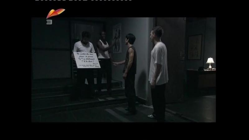 Ли Шяулуң (Брюс Ли) 24-бөлім