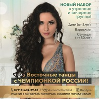 Логотип Студия Восточного танца Brilliants Краснодар