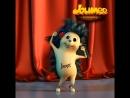 Лучшее средство от плохого настроения - ЁЖЕдневный танец от Джуми!Смотри и заряжайся позитивом !