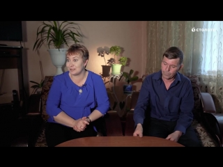 Столото представляет - Победитель Жилищной лотереи Оксана Жильцова - Выигрыш квартира