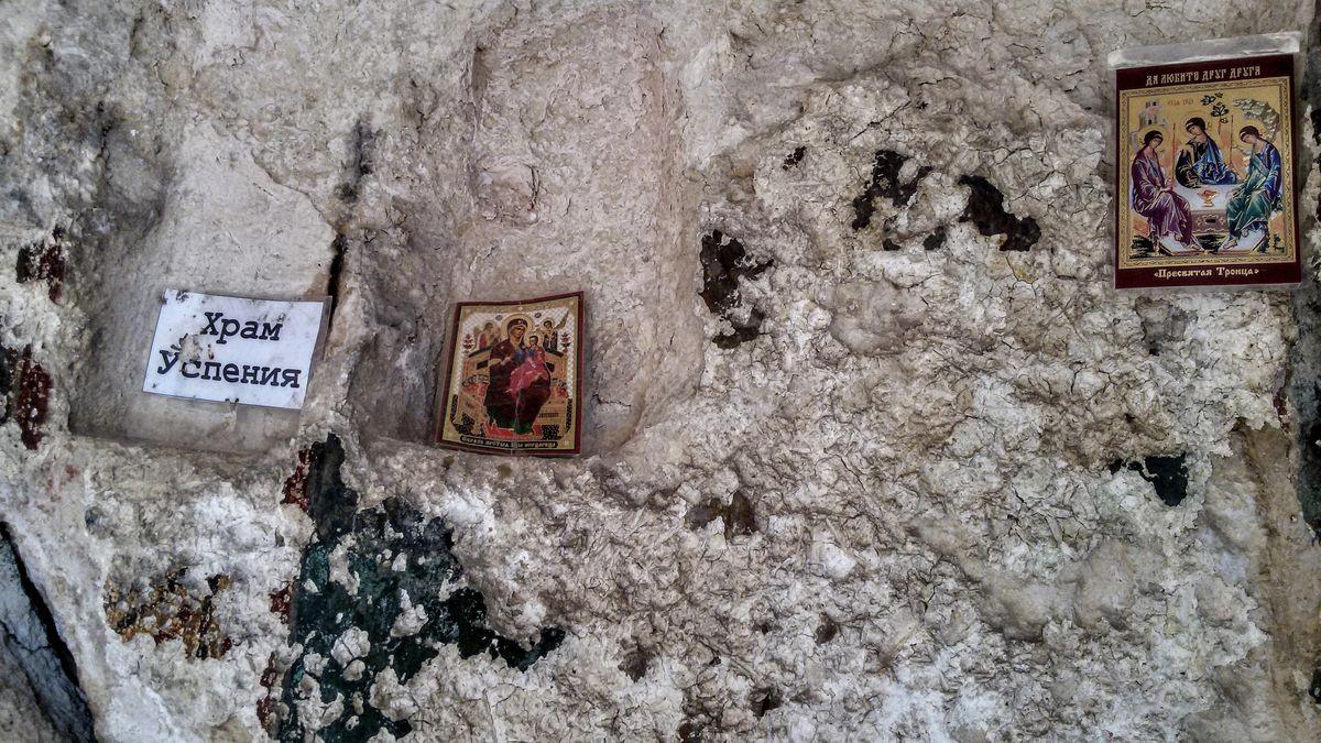 Храм Успения в Эски-Кермен