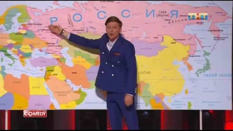 Павел Воля - Карта России