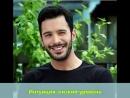 БАРЫШ АРДУЧ -турецкий актёр театра и телевидения