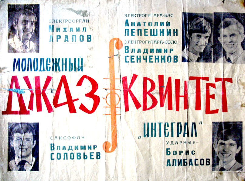Бари Алибасов   Москва