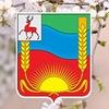 Отдел культуры и туризма Бутурлинского района