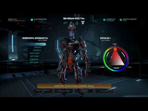 Gold SOLO Salarian Infiltrator Mass Effect Andromeda Multiplayer