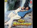 Твоя преданность  Тeri Meherbaniyan (1985)