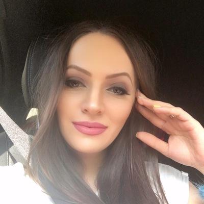 Инеса Кярамян