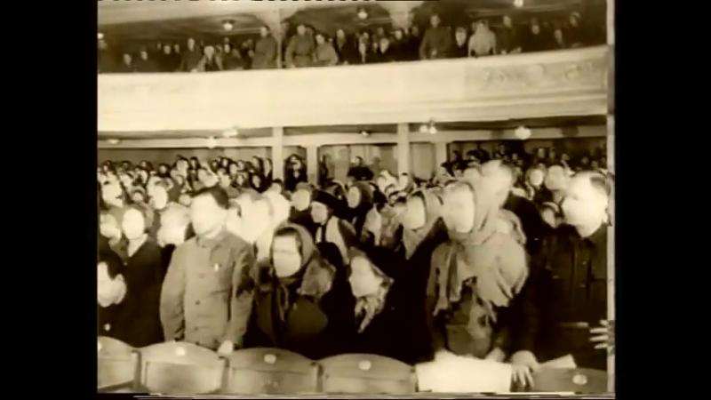 Харьков15-18 декабря1943г.