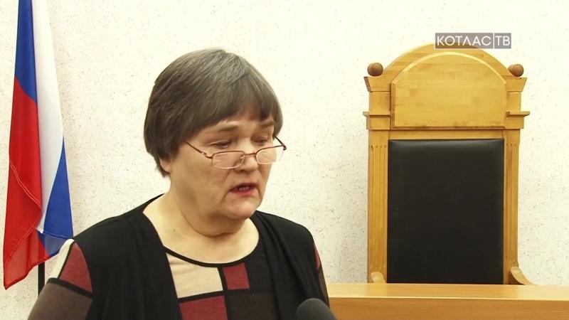 Новости Котласа 16.01.18. Суд по выселению из Савватии пенсионерки.