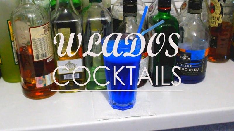 Арктический ополаскиватель алкогольные коктейли в домашних условиях