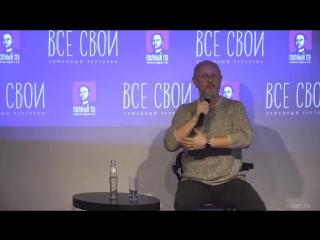Гоблин - драка с бывшим продюссером Сергеем Ивановым