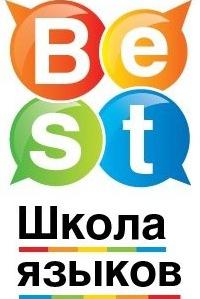 Школа Best